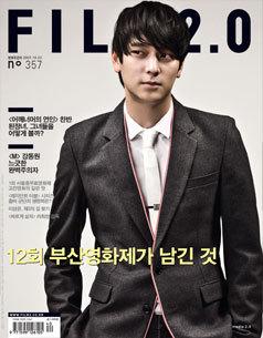 Magazine_cover_357_l_2