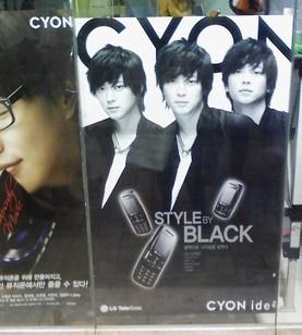 Cyon_2
