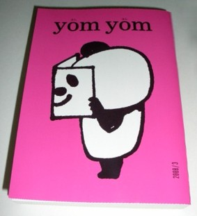 Yomyom_2