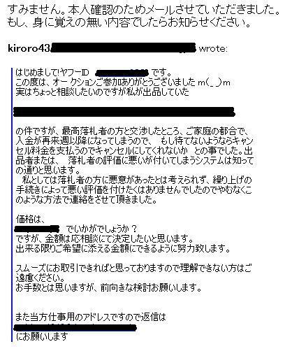 Kiroro_3